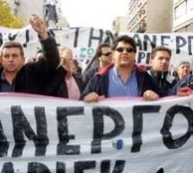 Success story στη Θεσσαλία: Εργάζονται 60.000, στην ανεργία 70.000…