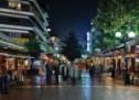 Ελληνική νιρβάνα στην εποχή της οργής