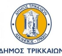Ο Δήμος Τρικκαίων για την ημέρα ατόμων με αναπηρία