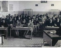 Καλώς ήρθες 1950 για τους εκπαιδευτικούς: Ο επιθεωρητής ξανάρχεται…