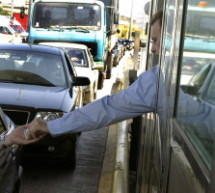 Το ΠΑΜΕ καλεί σε κινητοποίηση για τα διόδια