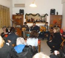Χριστουγεννιάτικη γιορτή στο οικοτροφείο της ΕΠΑΨΥ