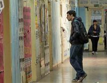 Ενας φοιτητής που κάτι μας θυμίζει, αύριο στην Κιν/κη Λέσχη
