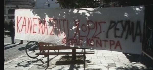 """ΦΥΣΑΕΙ ΚΟΝΤΡΑ: """"Κανένα σπίτι χωρίς ρεύμα"""""""