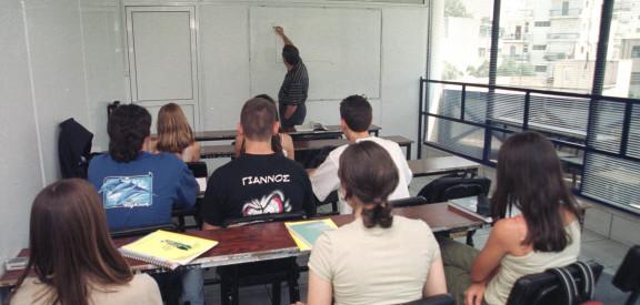Επείγει η ανανέωση αδειών φροντιστηρίων και κέντρων ξένων γλωσσών