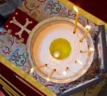 Το μυστήριο του Ιερού Ευχελαίου στο παρεκκλήσι της Αγίας Ειρήνης