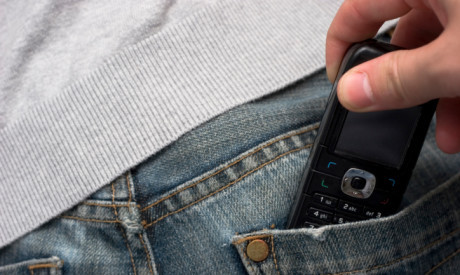 Εισήγαγε κινητό στις φυλακές, κρυμμένο κάπου… στα απόκρυφα