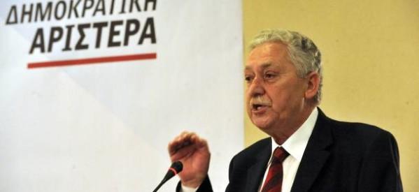 Φ. Κουβέλης: Στις ευρωεκλογές με συμμαχία στο πλαίσιο του προοδευτικού πόλου