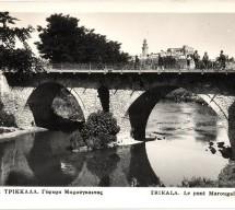 Η ξακουστή γέφυρα Μαρούγγαινας