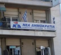 ΝΔ: Η καθυστέρηση ανακοίνωση υποψηφίου έφερε γκρίνια και δυσαρέσκεια