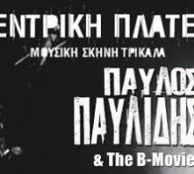 Μεγάλη συναυλία από τον Παύλο Παυλίδη και τους B-Movies
