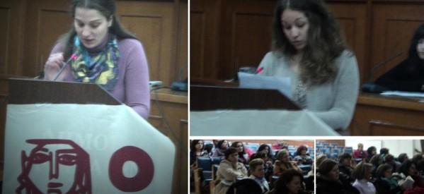 Επιτυχής η εκδήλωση του Συλλόγου Γυναικών Τρικάλων για τον ιμπεριαλισμό