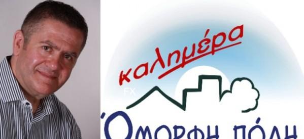 Η δημοτική παράταξη του Τομπούλογλου τον θεωρεί… αγωνιστή!