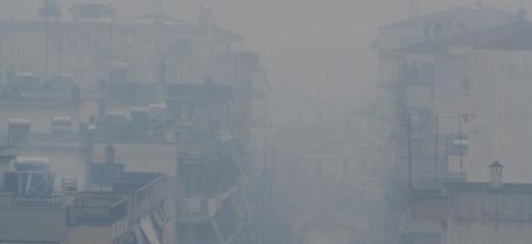 ΦΥΣΑΕΙ ΚΟΝΤΡΑ προς Λάππα: Υπάρχει και στα Τρίκαλα αιθαλομίχλη