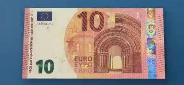Ετοιμο το νέο χαρτονόμισμα των 10 ευρώ
