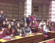 Στη Βουλή το 3ο Γυμνάσιο Τρικάλων