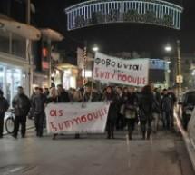 Λάρισα: Ρεβεγιόν με διαδήλωση