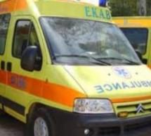 Σοβαρά τραυματίστηκε 39χρονος τρικαλινός
