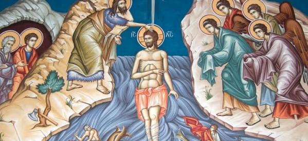 Στις 11 π.μ. ο αγιασμός των υδάτων στα Τρίκαλα