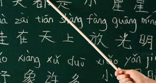 Μαθήματα κινέζικης γλώσσας σε Λάρισα – Βόλο