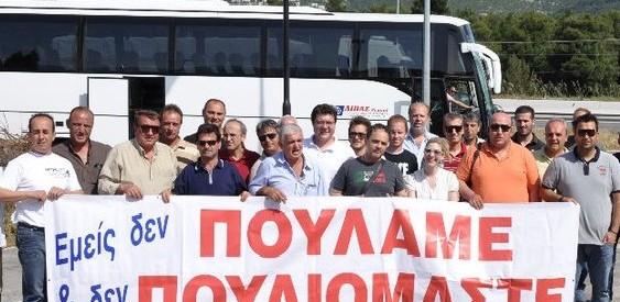 Απεργίες και εκστρατεία ενημέρωσης από τους τεχνικούς ΔΕΗ στα Τρίκαλα