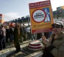 Ογδόντα Θεσσαλοί (και τρικαλινοί) δικάζονται για τους αγώνες ενάντια στα διόδια
