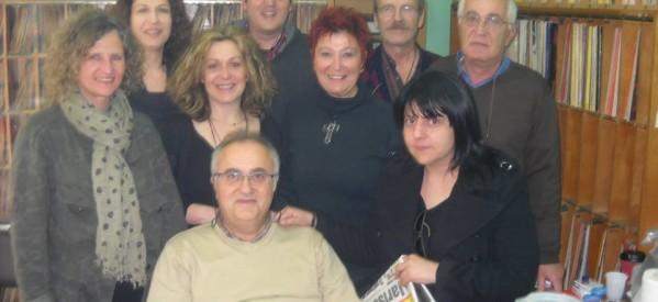 Κοπή πίτας με υπόσχεση συνέχισης αγώνα από την ΕΡΑ Θεσσαλίας