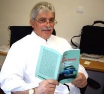 ΣΥΡΙΖΑΙΪΚΑ ΑΦΗΓΗΜΑΤΑ από τον γιατρό και  συγγραφέα Χρήστο Γκίμτσα