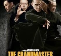 The Grandmaster στον Δημοτικό Κινηματογράφο