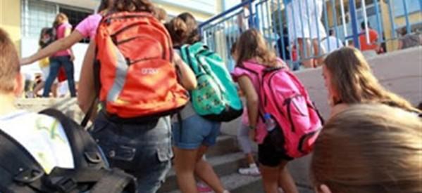 Διακόσιοι τρικαλινοί μαθητές σιτίζονται από πρόγραμμα Ινστιτούτου…