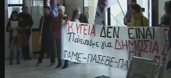 """""""Η λαίλαπα αντιλαϊκών μέτρων οδηγεί στη διαμαρτυρία"""""""