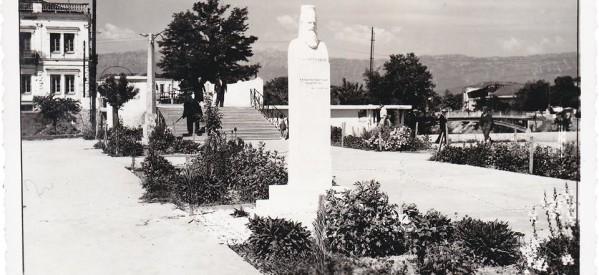 Η πλατεία Εθνική Αντίστασης πριν 60 χρόνια