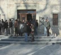 Ο ΣΥΡΙΖΑ Τρικάλων συμπαρίσταται στη δράση ενάντια στους πλειστηριασμούς