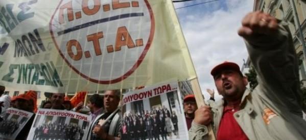 ΠΟΕ-ΟΤΑ: «Απειλή» για μποϊκοτάζ στις εκλογές