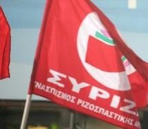 ΣΥΡΙΖΑ Τρικάλων: Αποφασισμένοι να μην μπει λουκέτο στα ιατρεία του ΕΟΠΥΥ