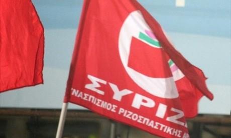 Οι προτάσεις για τους υπ. περιφερειάρχες του ΣΥΡΙΖΑ
