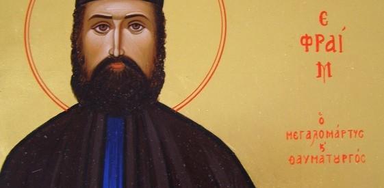 Παράκληση για τον Αγιο Εφραίμ και ντοκιμαντέρ για τη Θεία Ευχαριστία