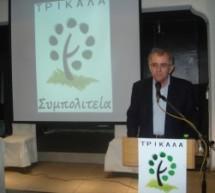 Χρ. Λάππας: Με δίκαιη κρίση, θα συνεχίσουμε τον αγώνα μας