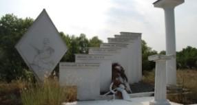 Την Κυριακή 14/2 η εκδήλωση μνήμης για τη Μάχη της Μερίτσας