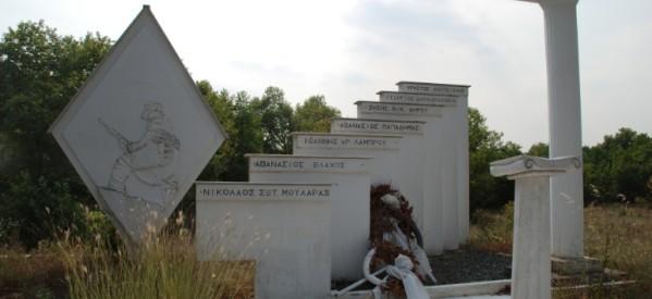 Τιμή στους πεσόντες της μάχης της Μερίτσας