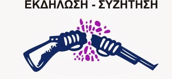 Συζήτηση για την ολική άρνηση στράτευσης στο Rossonero