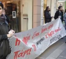 Η Ηρώ Διώτη αγωνιστικά ενάντια στο κλείσιμο των ιατρείων του ΕΟΠΥΥ