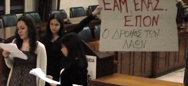 Το ΚΚΕ τίμησε τα 71χρονα της ίδρυσης της ΕΠΟΝ