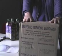 Διανομή λαδιού στα Τρίκαλα