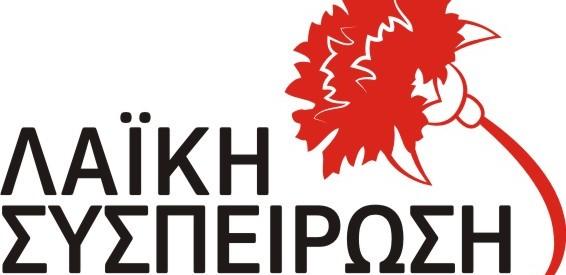 Αλλαγές υποψηφίων για το ΚΚΕ σε αντιπεριφέρειες και Δήμους της Θεσσαλίας