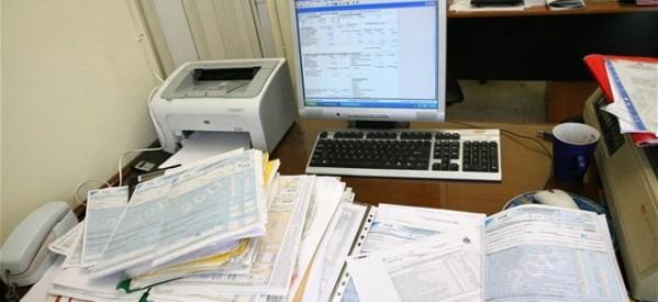 Σεμινάριο του ΟΕΕ για λογιστές στα Τρίκαλα