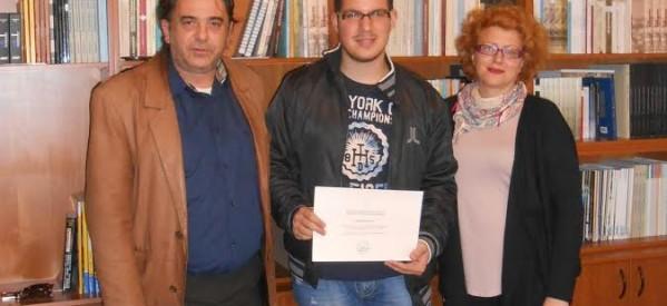 Απονεμήθηκε το βραβείο Μαρκατά από την Ενωση Συντακτών