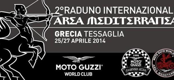 Μεσογειακή συνάντηση Moto Guzzi στην Καλαμπάκα από Παρασκευή