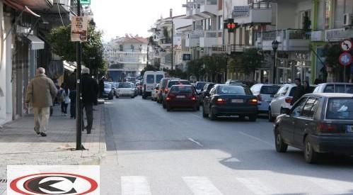 Καλαμπάκα: Ξανά η παλιά ροή οχημάτων στην οδό Τρικάλων
