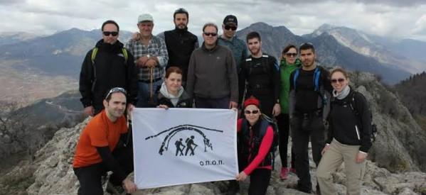 """Ανάβαση από τον Ορειβατικό Όμιλο Πύλης στο """"Αθήναιον"""""""